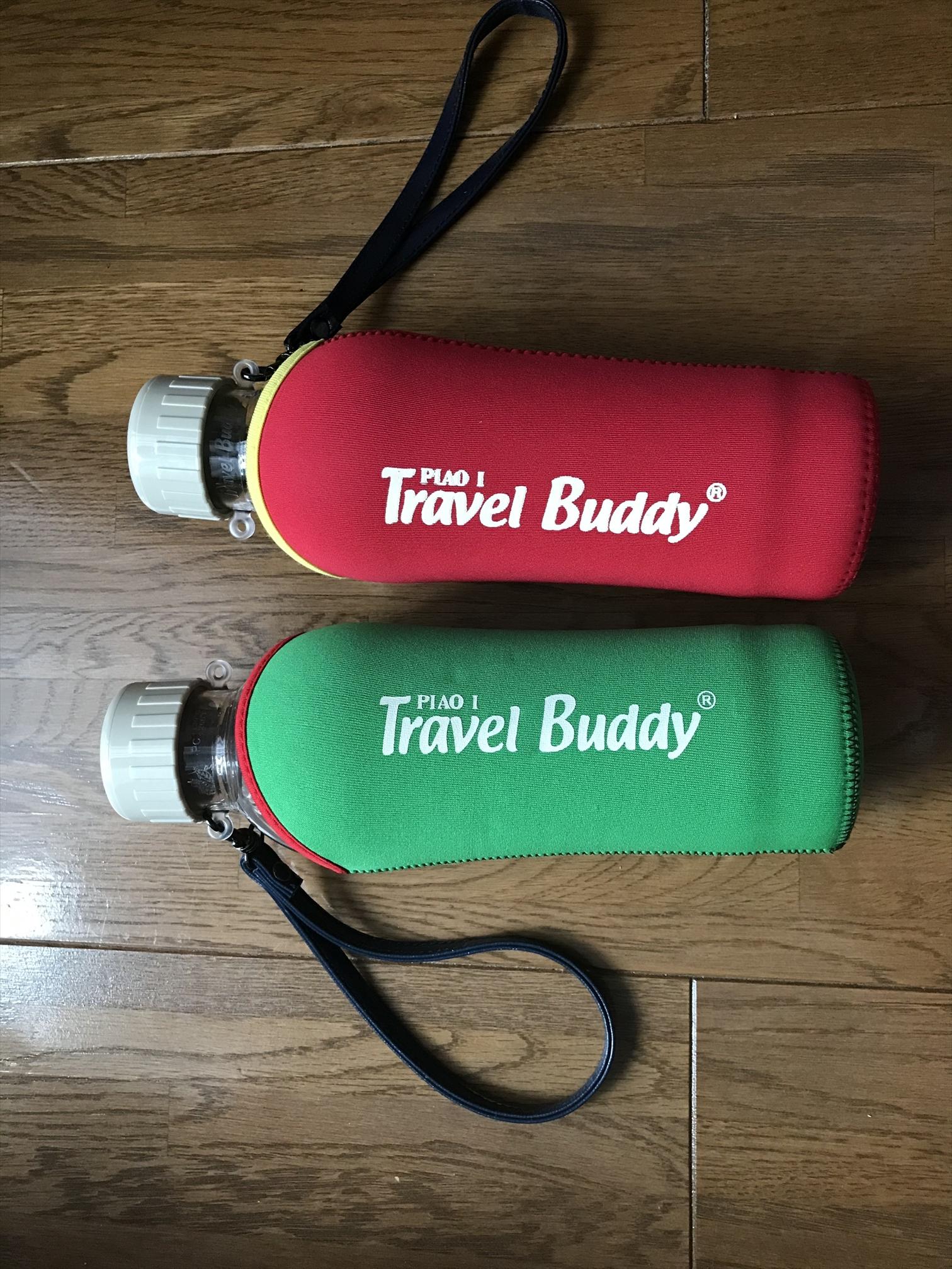 茶こし付きエコボトル「Travel Buddy