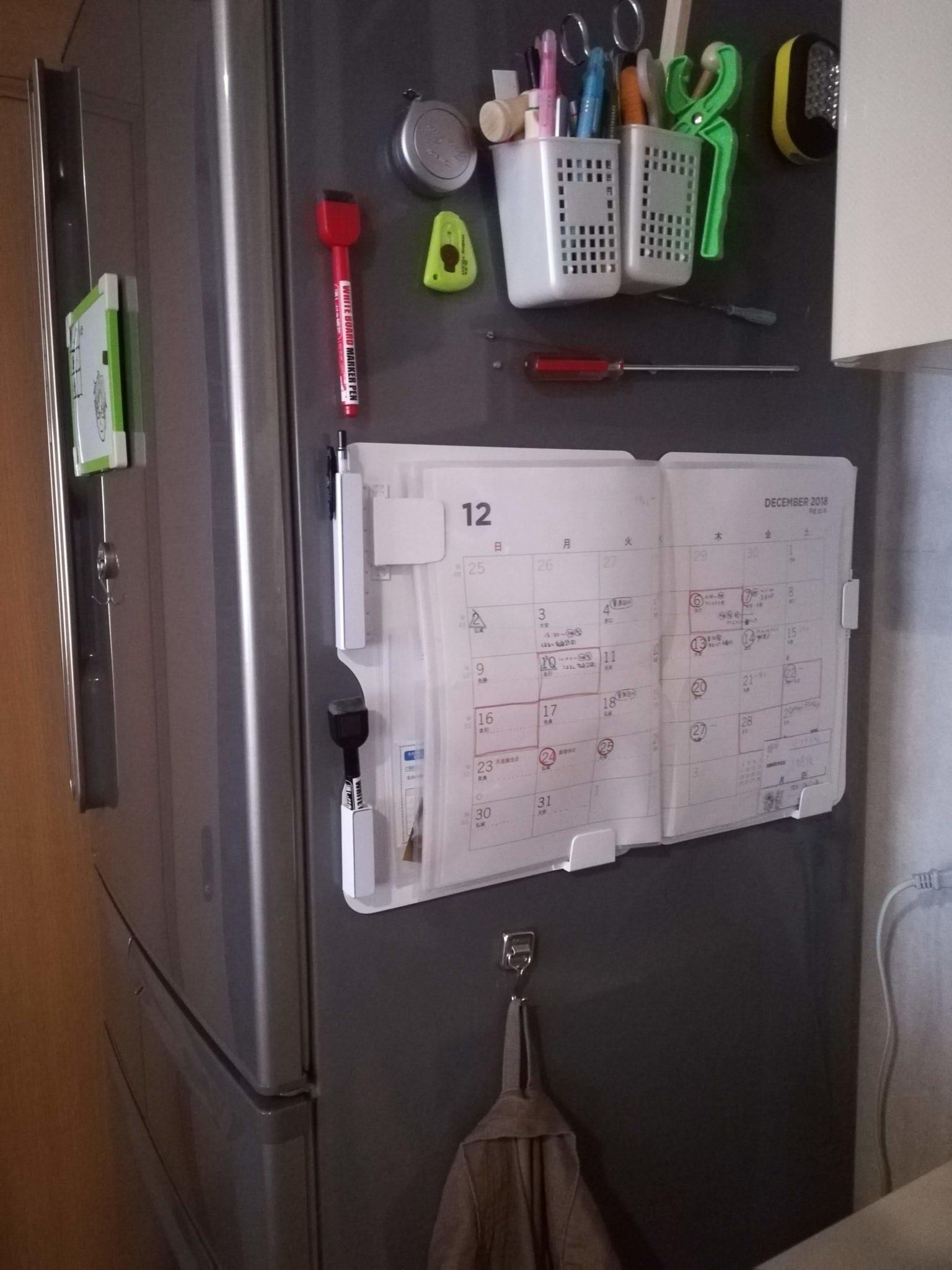 冷蔵庫ピタッとファイル 見開きポケット