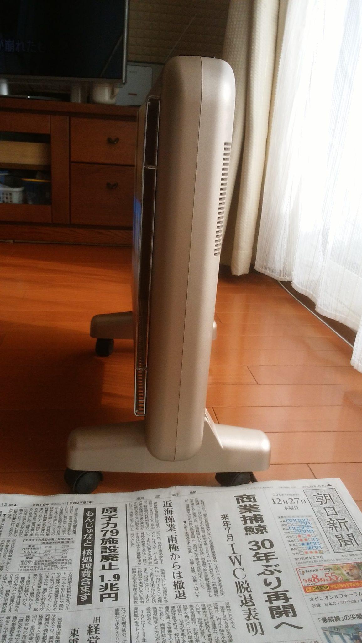 遠赤外線暖房器 サンルミエ タイマー付